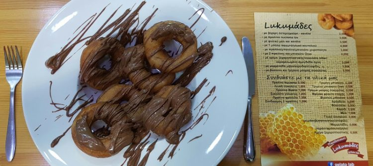 λουκουμάδες με σοκολάτα gelato lab